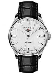 Sturmanskie Gagarin Automatic 9015/1271574 Watch